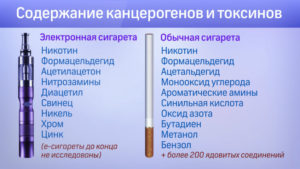 вейп и сигарета