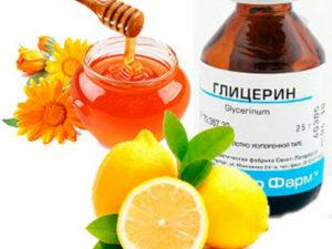 Глицерин мед и лимон